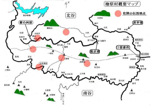 Hinoharamap03
