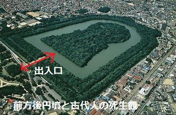 Kofun106