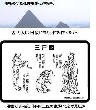 Piramid11