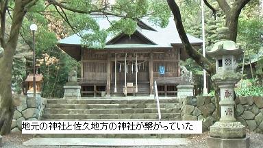 Jinjya033