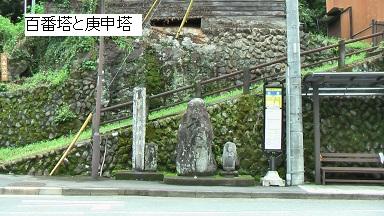 Hyakuban022