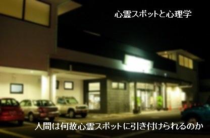 Akiru216