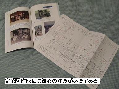 Map0056