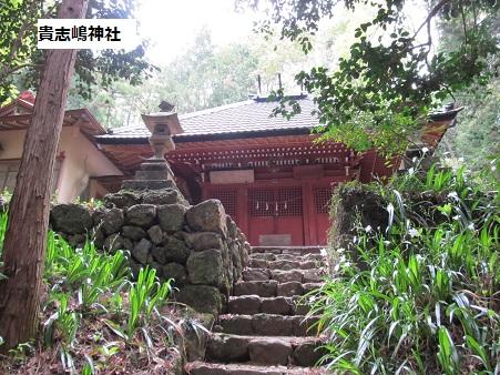 Akiru120602