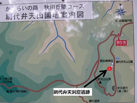 Akiru120603