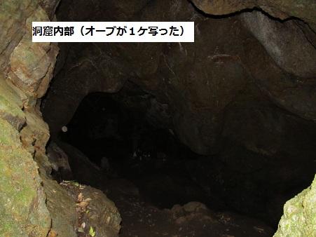 Akiru120606