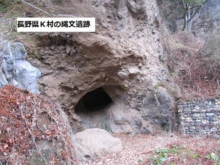 Akiru120607