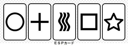 Esp002