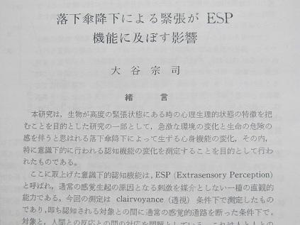 Jspp032_5