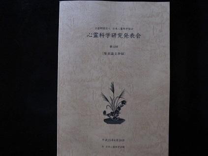 Sinrei003