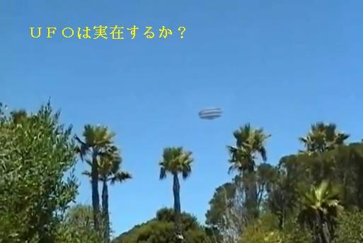 Ufo191