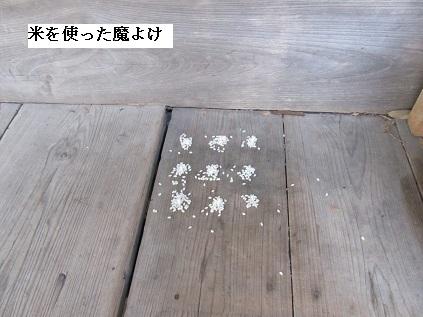 Kurosu122
