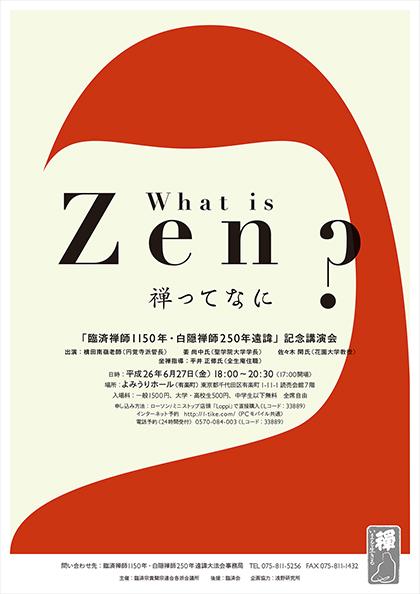 Zen14