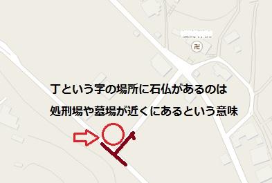 Kosatsu029