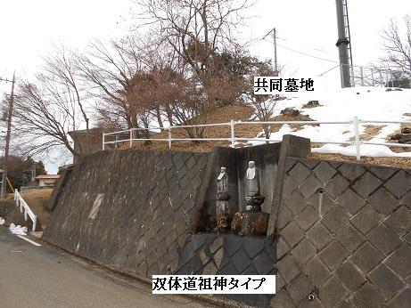 Jizou014
