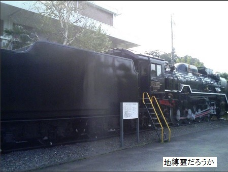 Katsu012