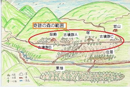 Kisekimap003