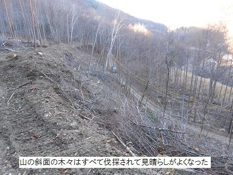 Kisekimap007
