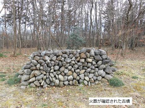 Kofun112