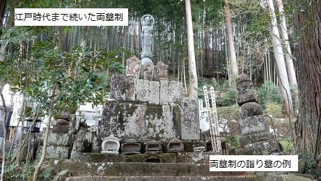 Kofun115
