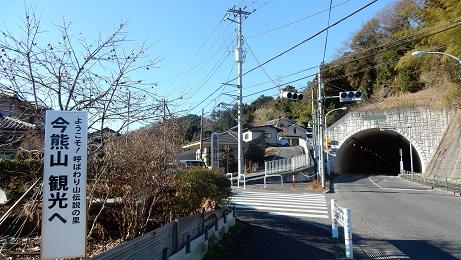 Imakuma112