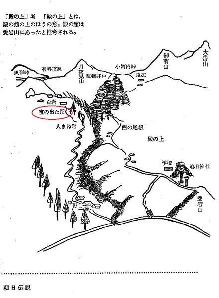 Hinohara012