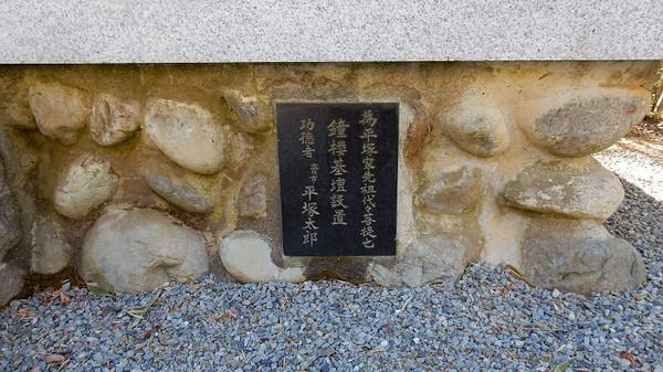 Hinohara016