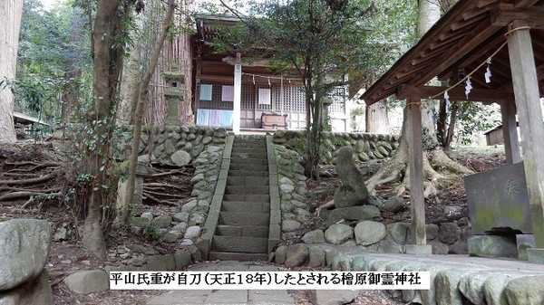 Hinohara021