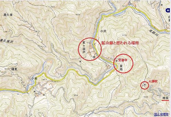 Houzouji022