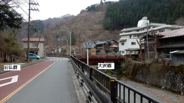 Hinohara022