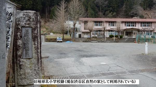 Hinohara024