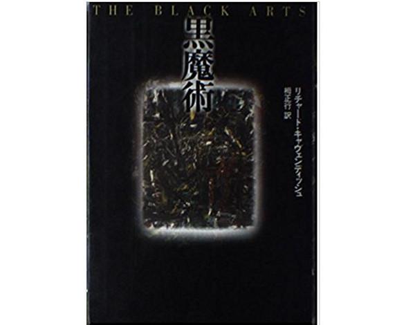 Blackarts022