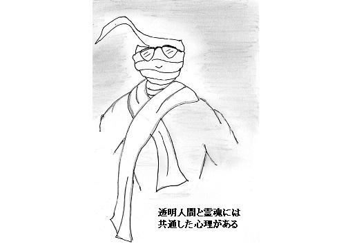 Toumei022
