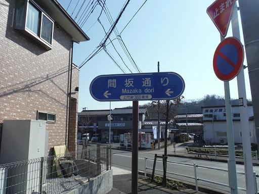 Masaka031