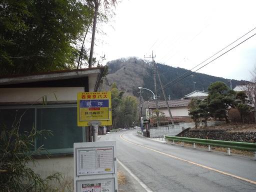 Masakado101