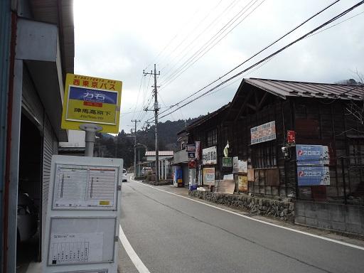 Masakado102