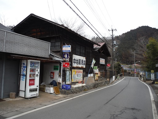 Masakado103