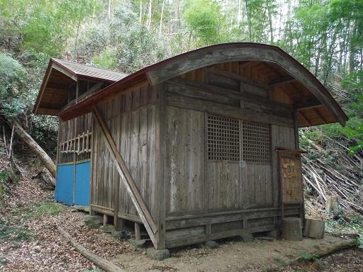 Masakado109