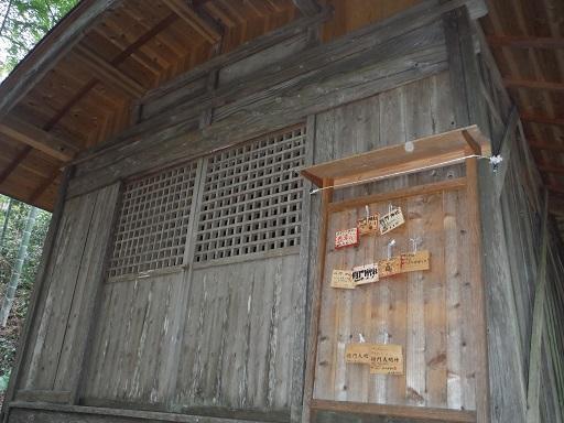 Masakado110