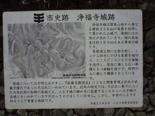 Masakado112