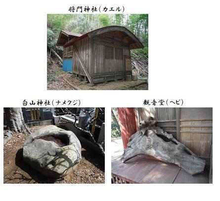 Masaka051