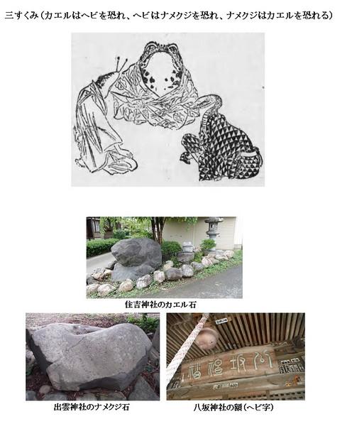 Masaka053