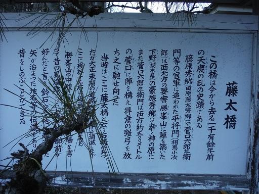 Masakado123