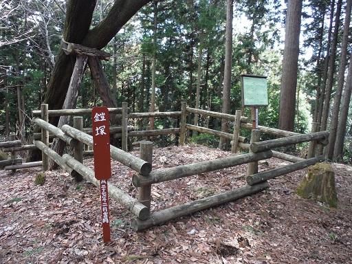 Masakado126