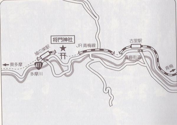 Masakado134