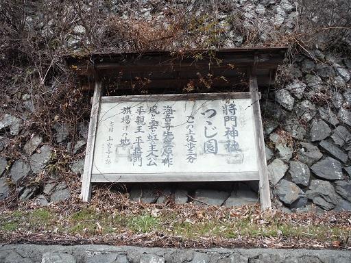 Masakado139