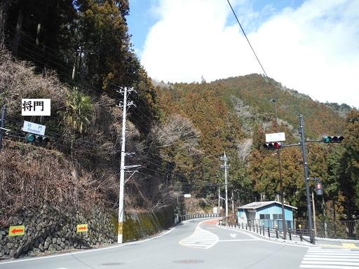 Masakado144