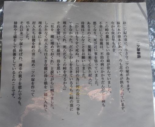 Futatsu010