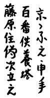 Hyakuban002